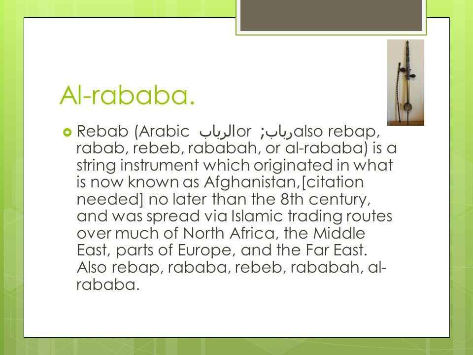 Al-rababa.