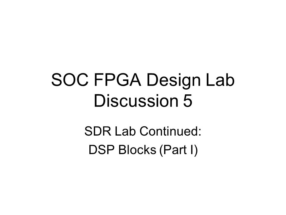 Spartan 6 LX45 DSP 58 * 390M = max 22.6 GMACs / sec –Our FPGA is capable of doing about ½ of what we want –There will be other features of the FPGA that need multipliers… These figures should help put FPGA capabilities for DSP in perspective