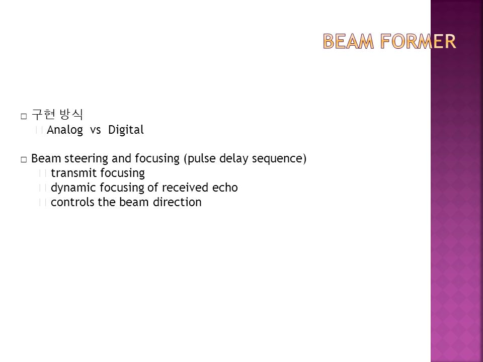 Analog vs Digital Beam steering and focusing (pulse delay sequence) transmit focusing dynamic focusing of received echo controls the beam direction