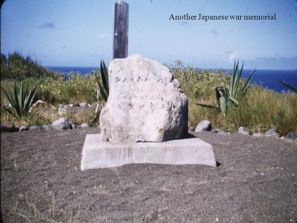 Another Japanese war memorial