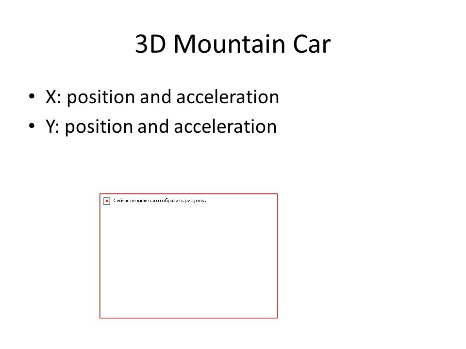 3D Mountain Car X: position and acceleration Y: position and acceleration