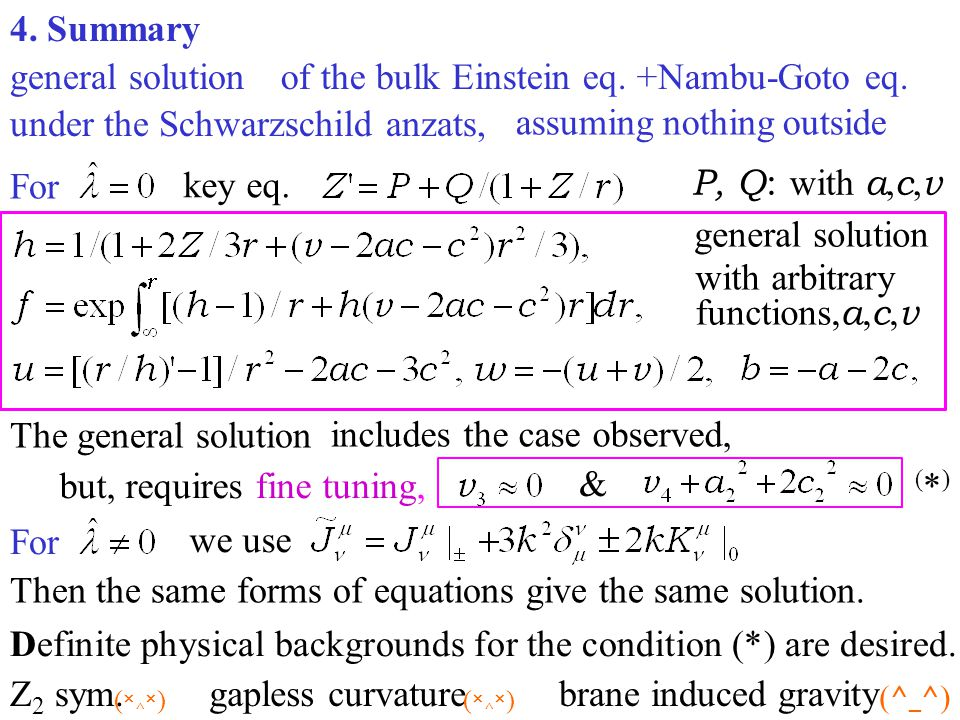 general solution under the Schwarzschild anzats, For assuming nothing outside of the bulk Einstein eq.