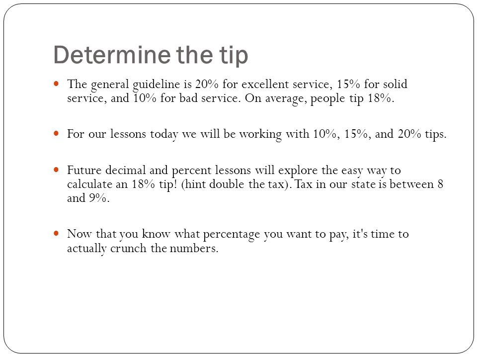 To calculate a 10% tip (the easy way) Remember we would leave a 10% tip if we felt the service was bad.