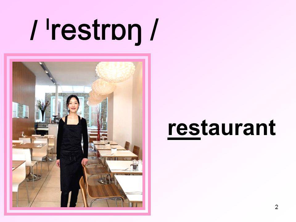 2 / ˡrestrɒŋ / restaurant