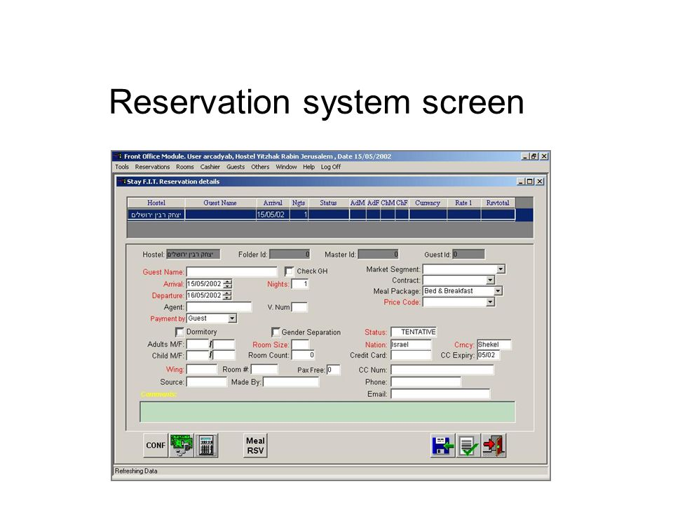 Reservation system screen