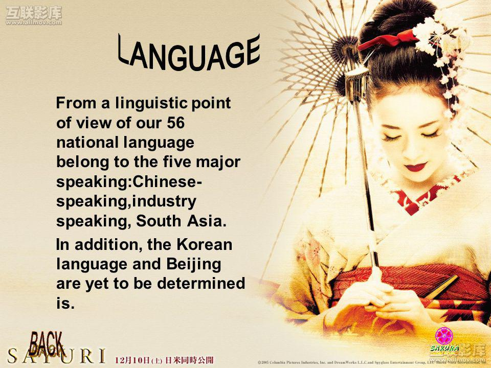 From a linguistic point of view of our 56 national language belong to the five major speaking:Chinese- speaking,industry speaking, South Asia. In addi