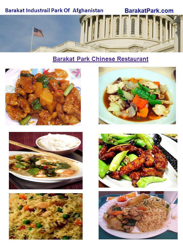 BarakatPark.com Barakat Industrail Park Of Afghanistan Barakat Park Chinese Restaurant