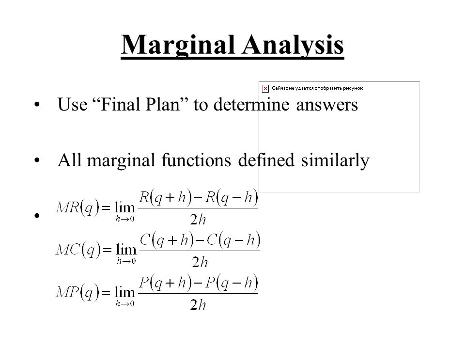 Marginal Analysis Use Final Plan to determine answers All marginal functions defined similarly