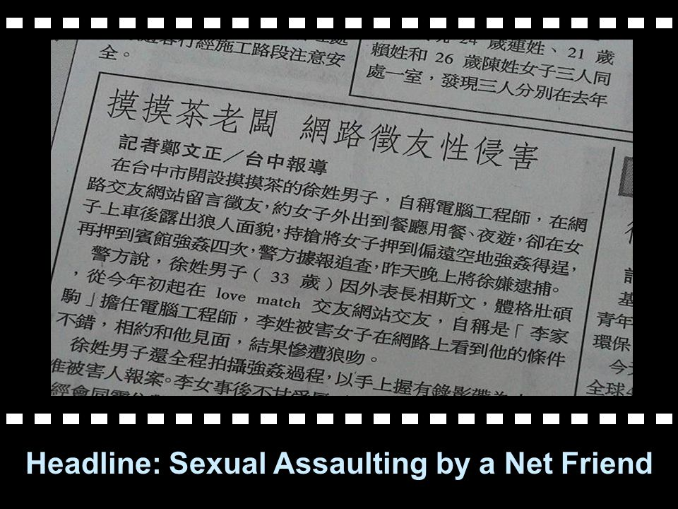 Nana and her friends were reading one scary sexual assaulting news on the newspaper.