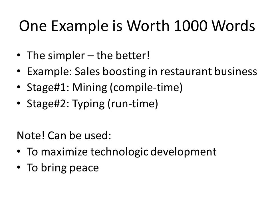 One Example is Worth 1000 Words The simpler – the better.