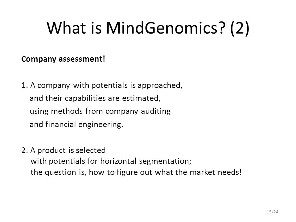 What is MindGenomics? (2) Company assessment! 1. A company with potentials is approached, and their capabilities are estimated, using methods from com