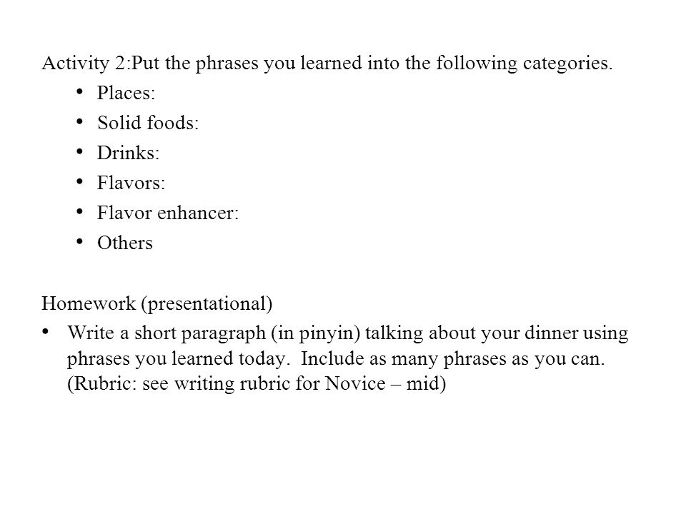 Activity 2:Put the phrases you learned into the following categories.