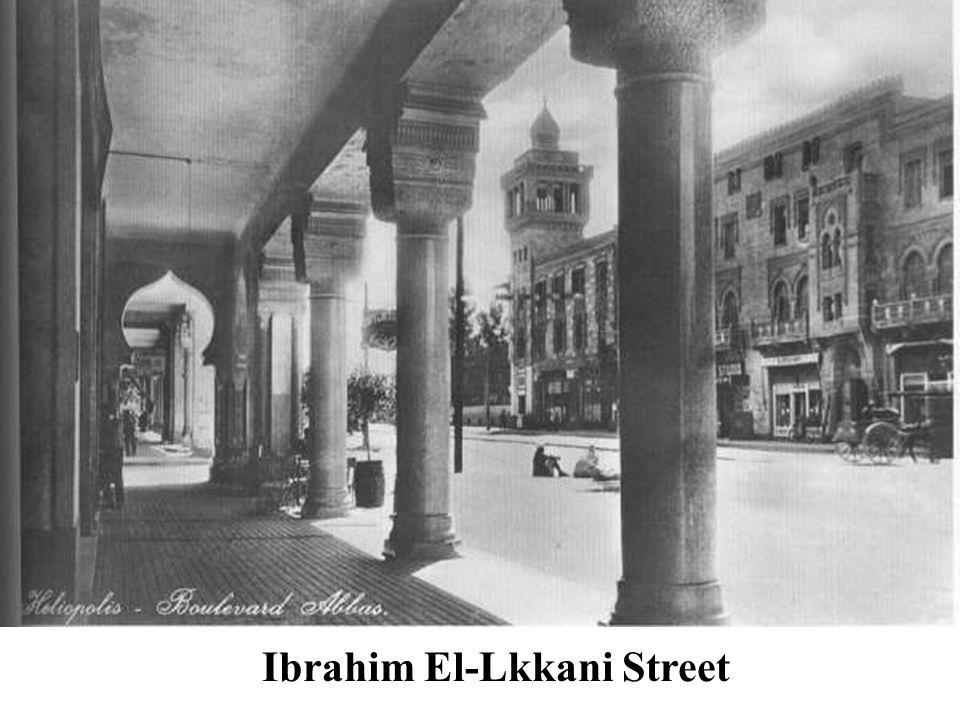 Ibrahim El-Lkkani Street