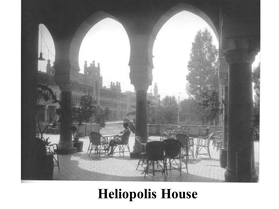 Heliopolis Palace Hotel Terrace