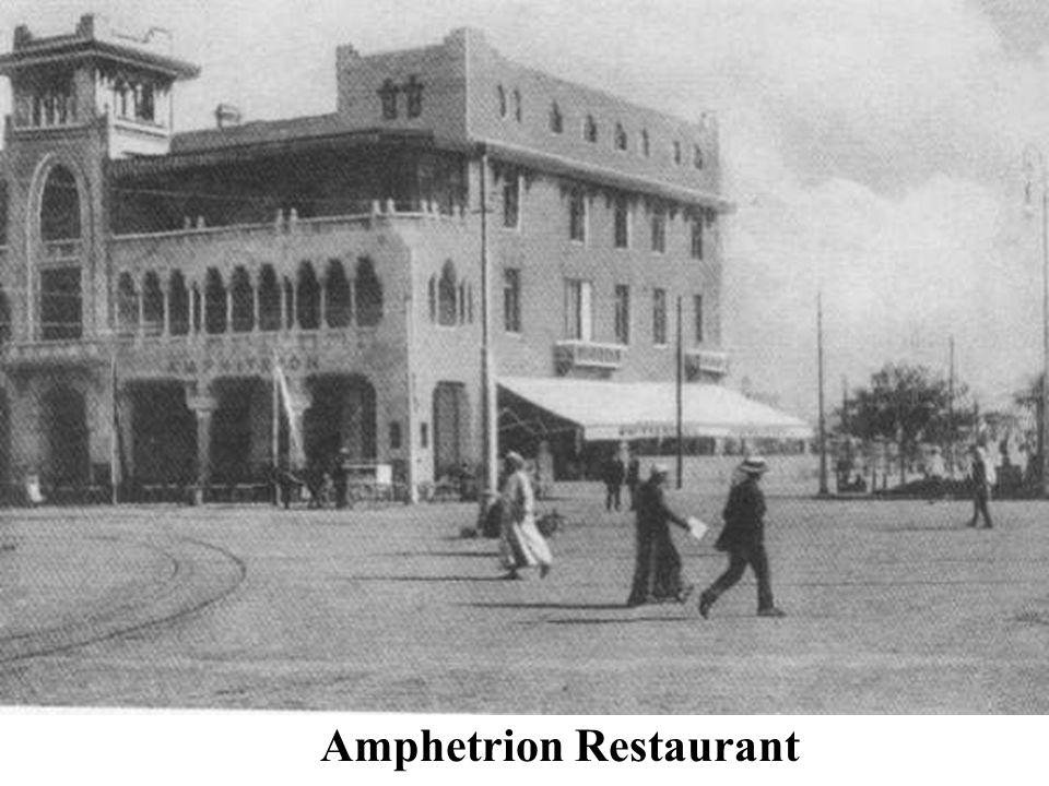 Heliopolis House