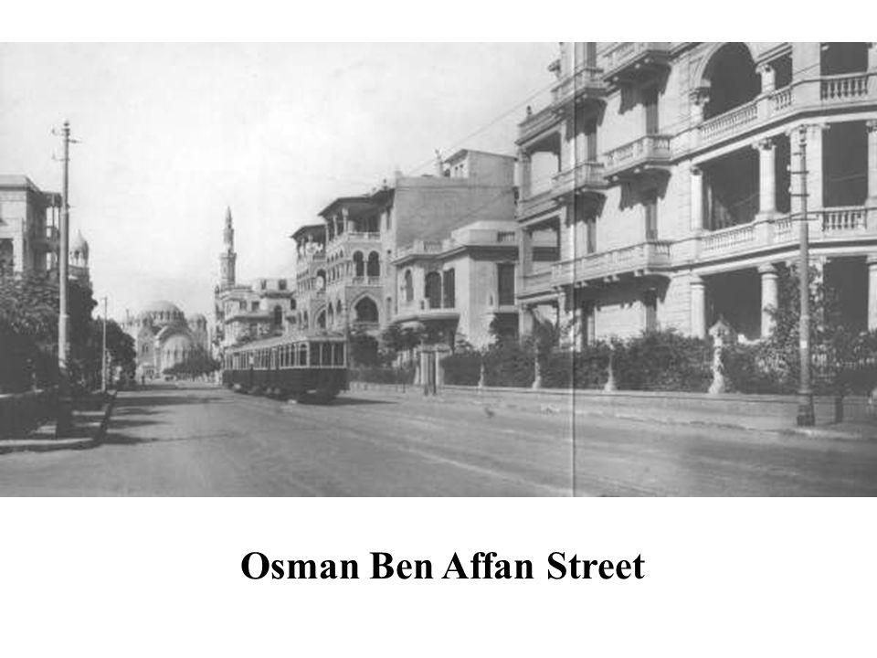 Osman Ben Affan Street