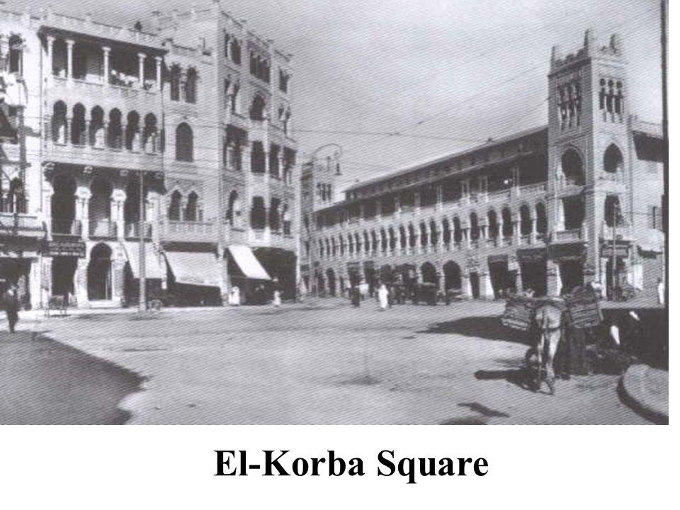 Sultana Malak Palace