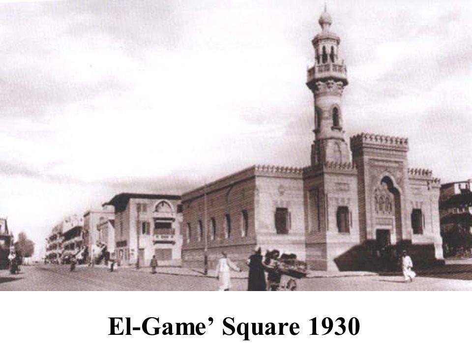 El-Game Square 1930