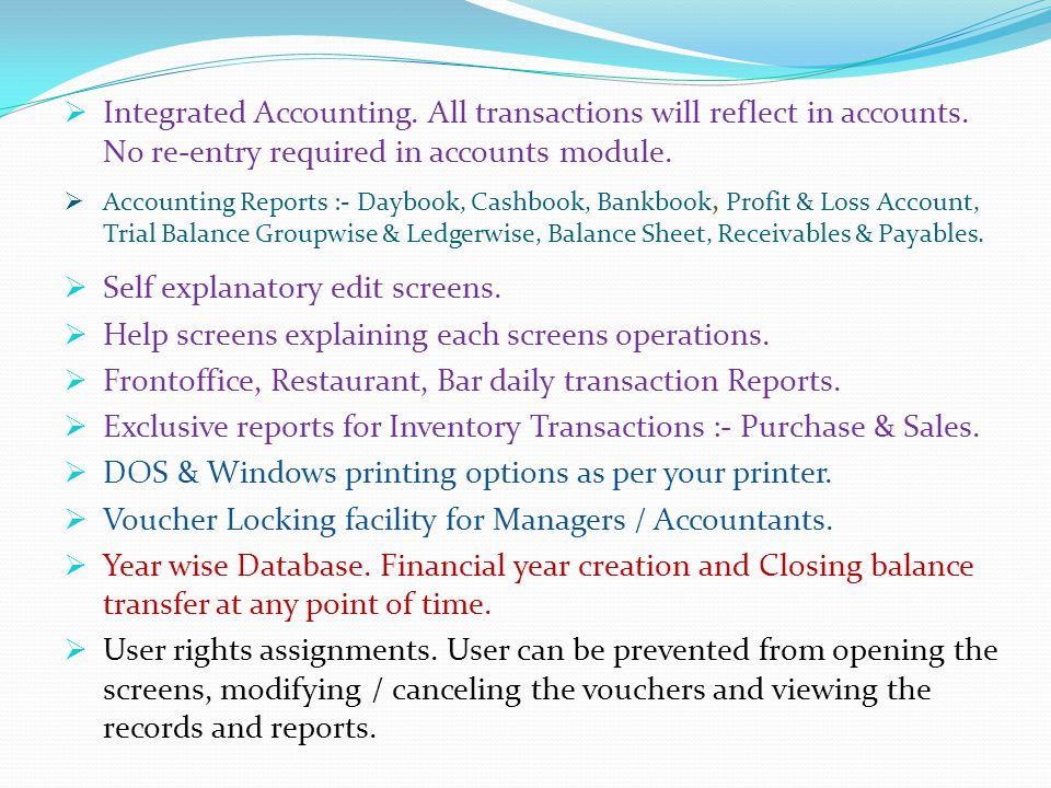 Integrated Accounting. All transactions will reflect in accounts.