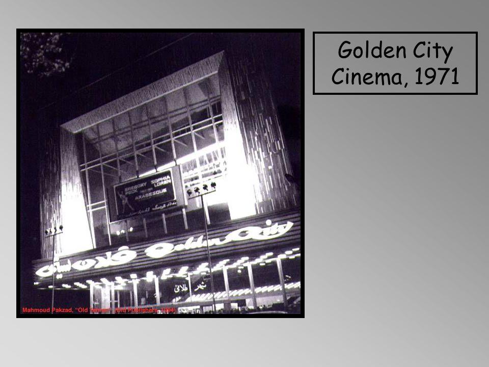 Golden City Cinema, 1971