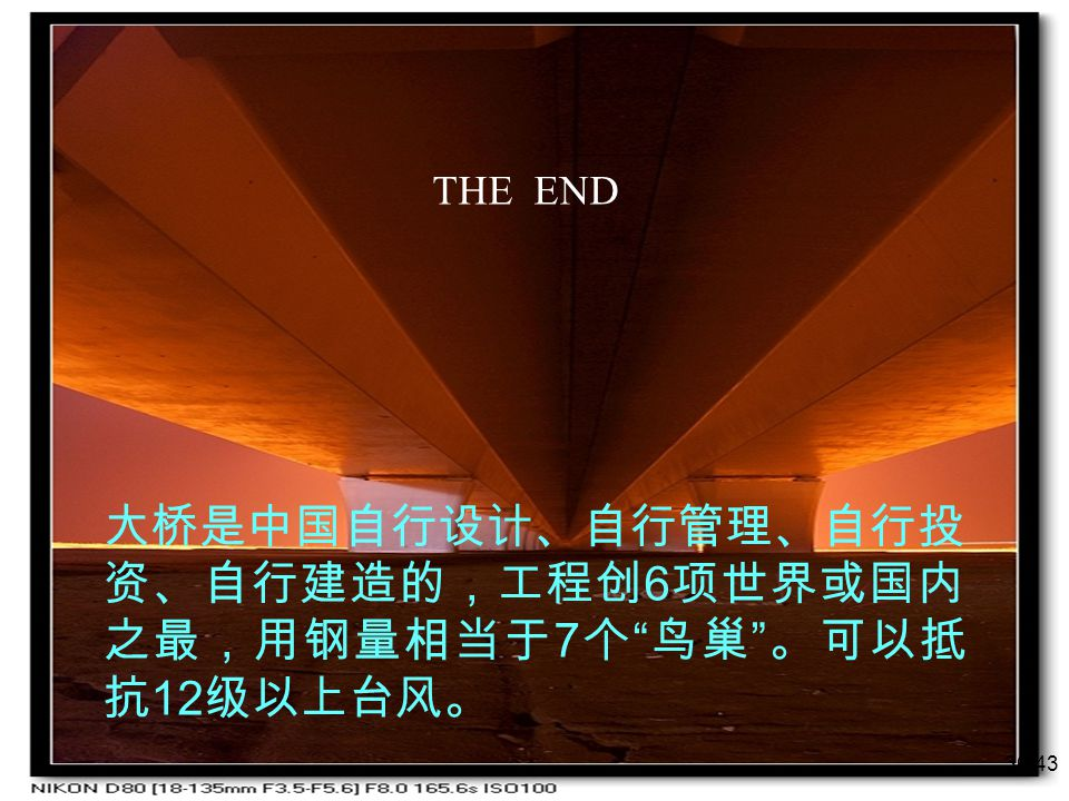 36/43 6 7 12 THE END