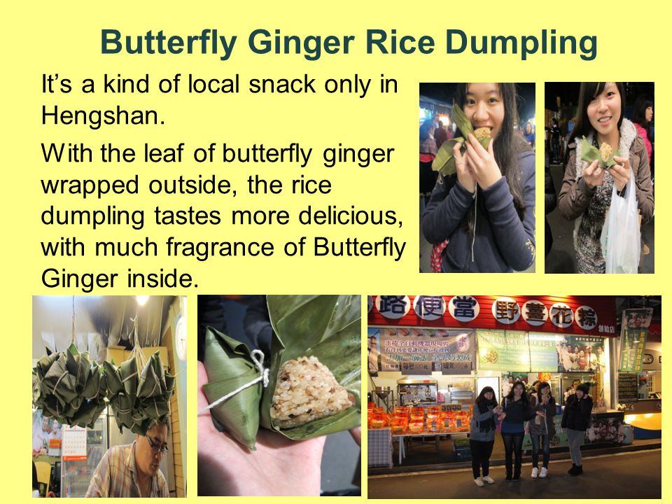 Butterfly Ginger Rice Dumpling Its a kind of local snack only in Hengshan.