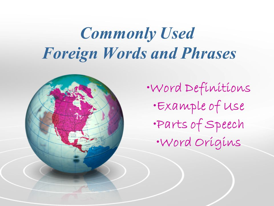 Why should we study foreign words.Foreign words are what created our present day English language.