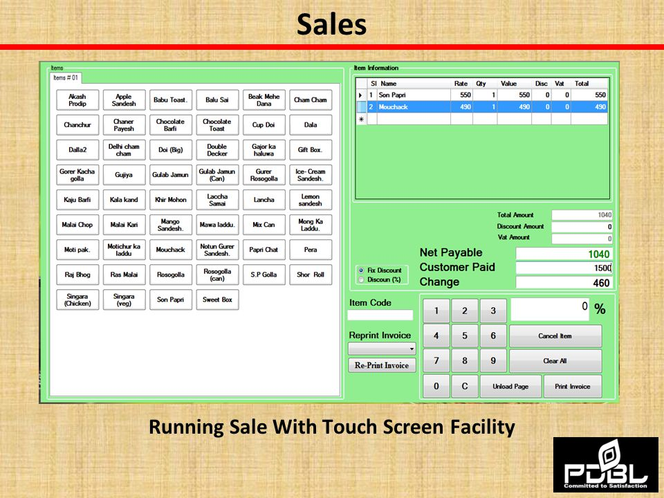 Running Sale With Touch Screen Facility