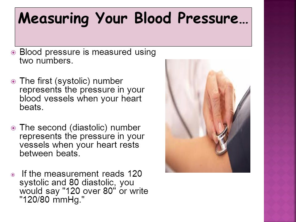 Prehypertension Blood pressure levels that are slightly higher than normalincreases the risk that you will go on to develop chronic high blood pressure.