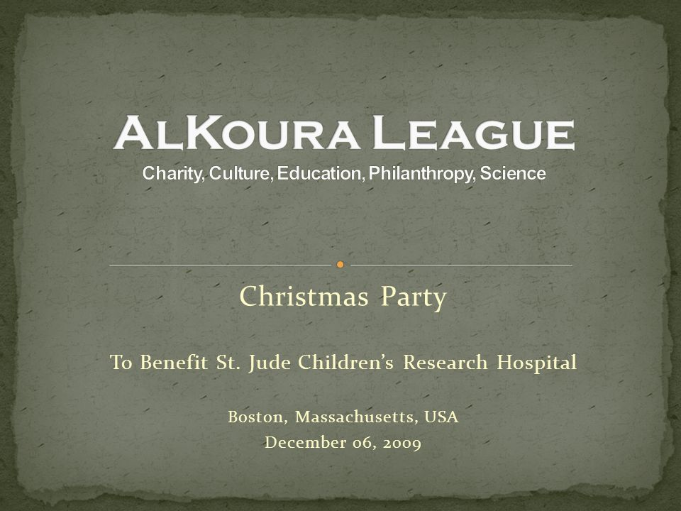 Christmas Party To Benefit St.