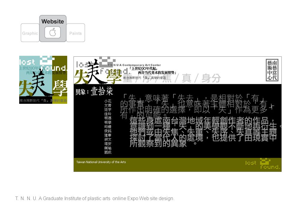 T. N. N. U. A Graduate Institute of plastic arts online Expo Web site design.