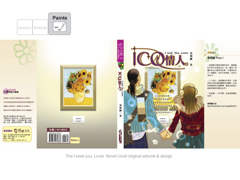 The I seek you, Lover. Novel cover original artwork & design.