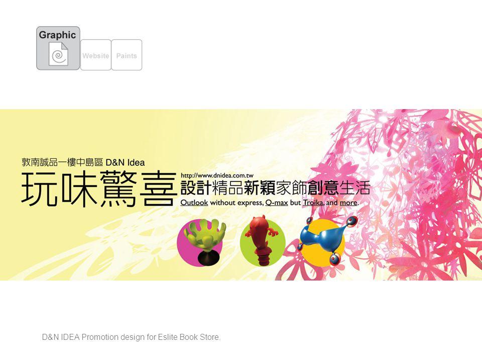 D&N IDEA Promotion design for Eslite Book Store.