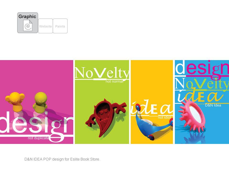 D&N IDEA POP design for Eslite Book Store.