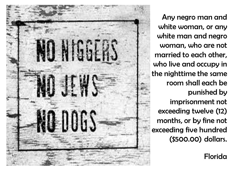 Any negro man and white woman, or any white man and negro woman, who are not married to each other, who live and occupy in the nighttime the same room shall each be punished by imprisonment not exceeding twelve (12) months, or by fine not exceeding five hundred ($500.00) dollars.
