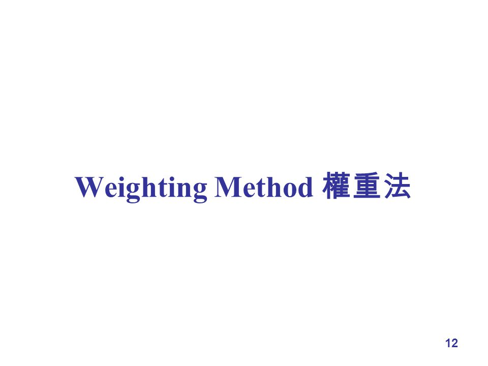 12 Weighting Method