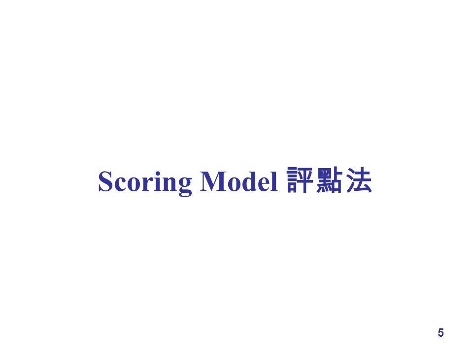 5 Scoring Model