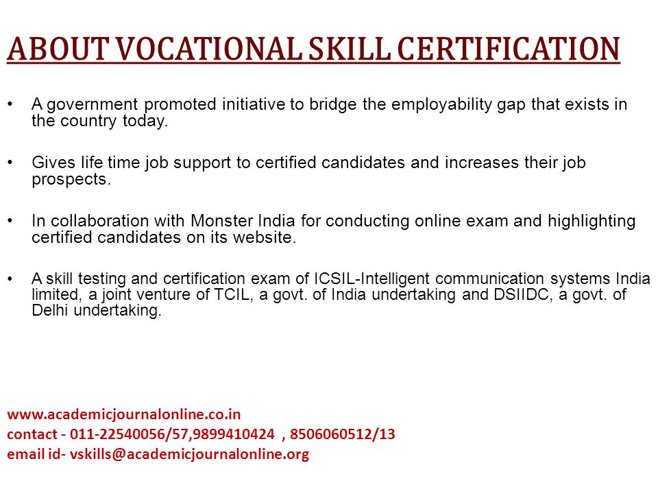 A government promoted initiative to bridge the employability gap that exists in the country today.
