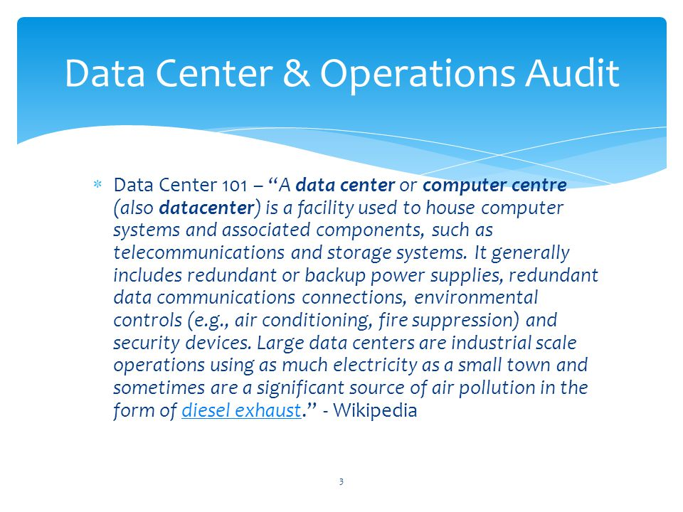 What does a Data Center look like.