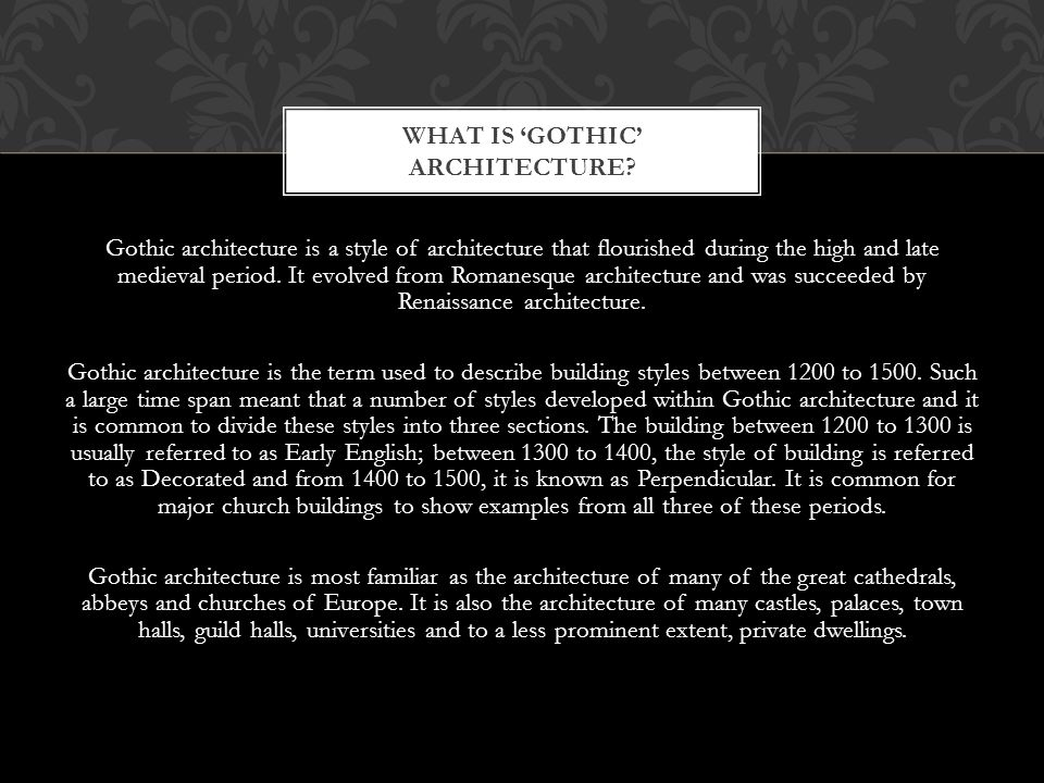 romanesque and gothic essay