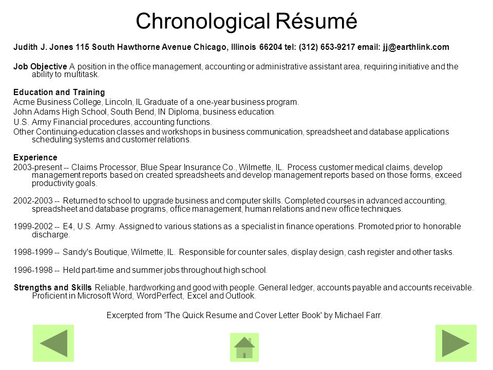 Sample Résumés NOTE: Ignore formatting in the following resumes as they were formatted to fit on slides, not on paper.