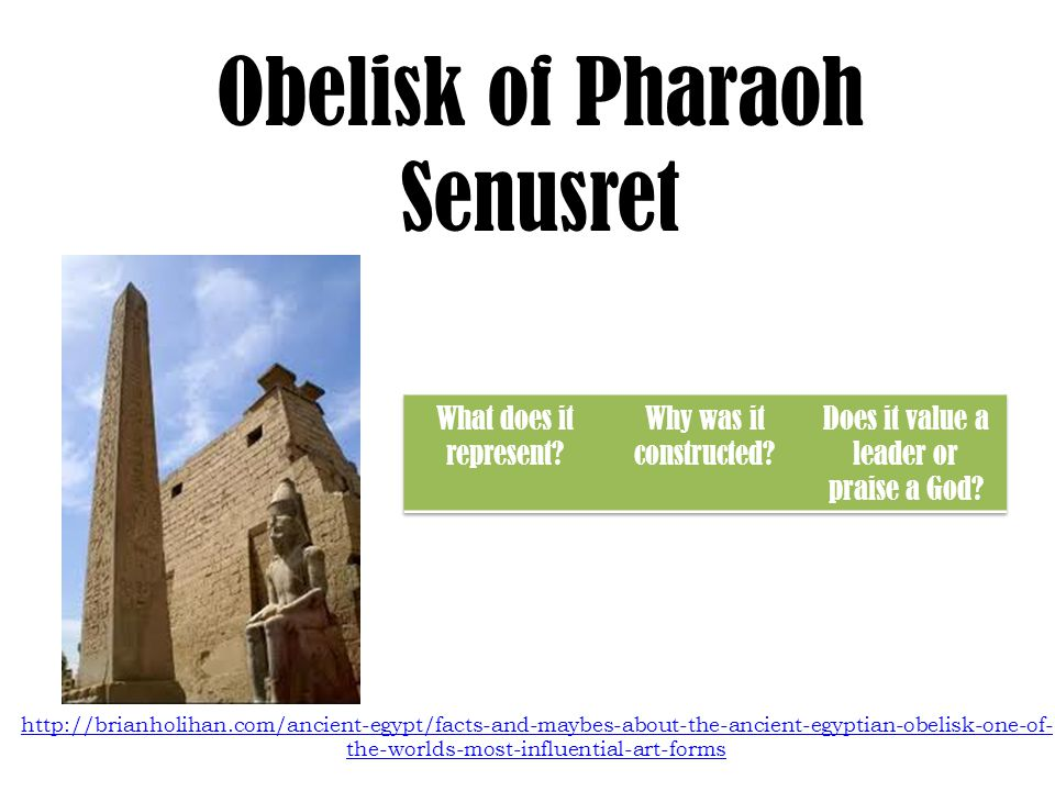 Obelisk of Pharaoh Senusret http://brianholihan.com/ancient-egypt/facts-and-maybes-about-the-ancient-egyptian-obelisk-one-of- the-worlds-most-influent