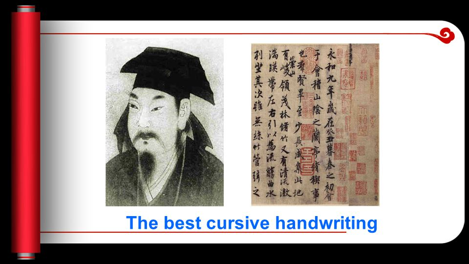 The best cursive handwriting