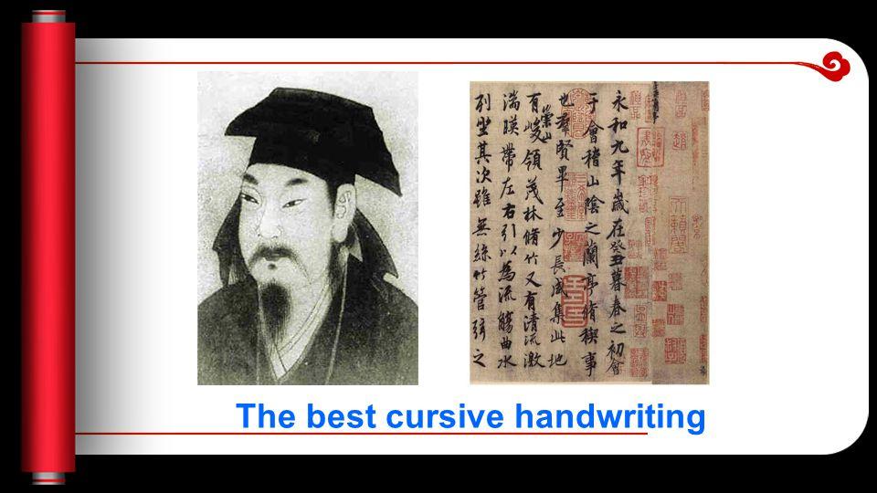Appreciation of calligraph