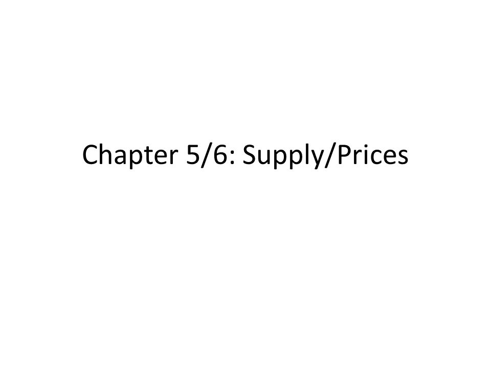Section 1: Understanding Supply Supply is the counterpart to demand, together they shape markets.