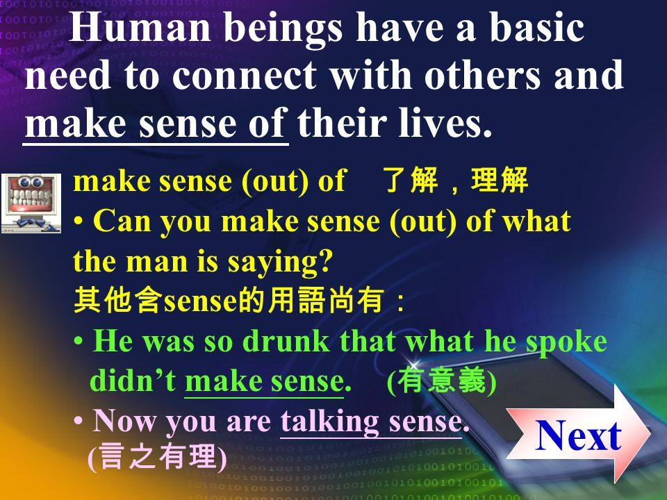 To understand the appeal of chat rooms, we simply need to understand an aspect of basic human nature.