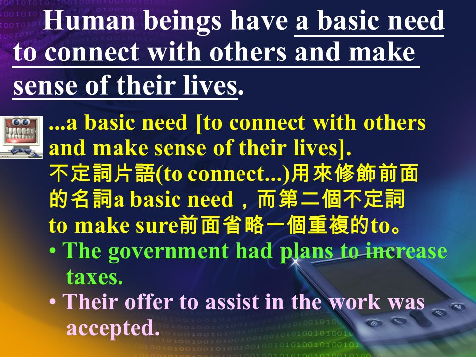 Human beings have a basic need to connect with others and make sense of their lives.