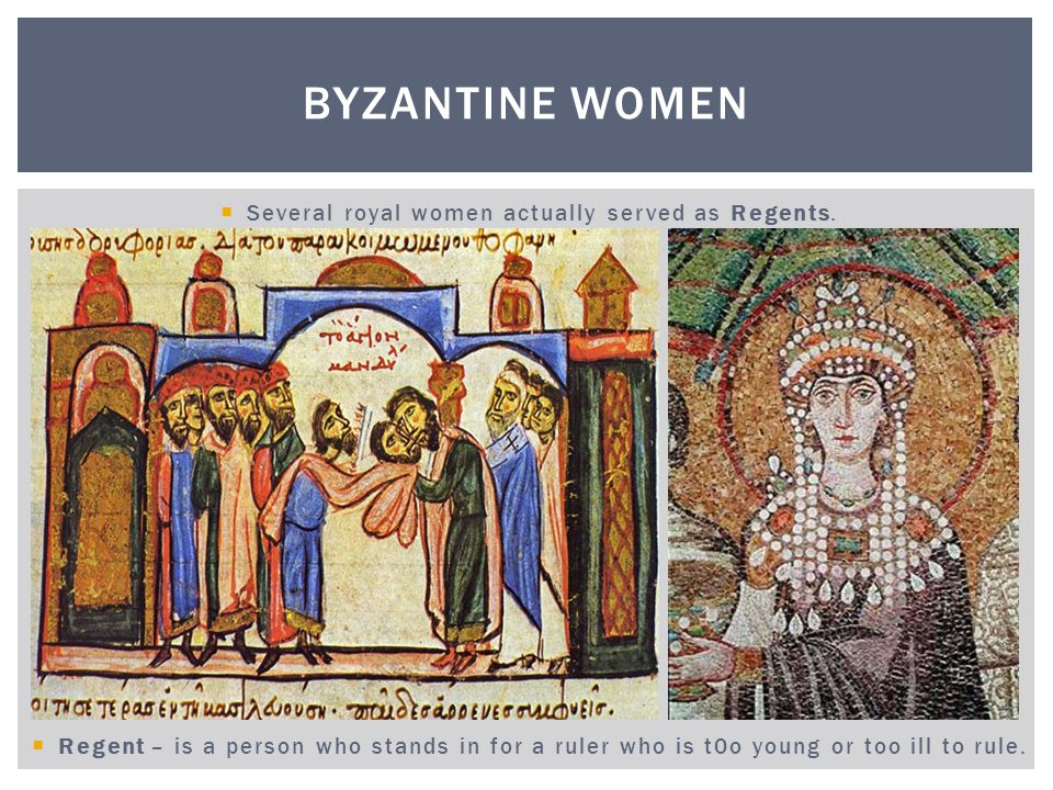 What do you think Byzantine Education was like?? BYZANTINE EDUCATION