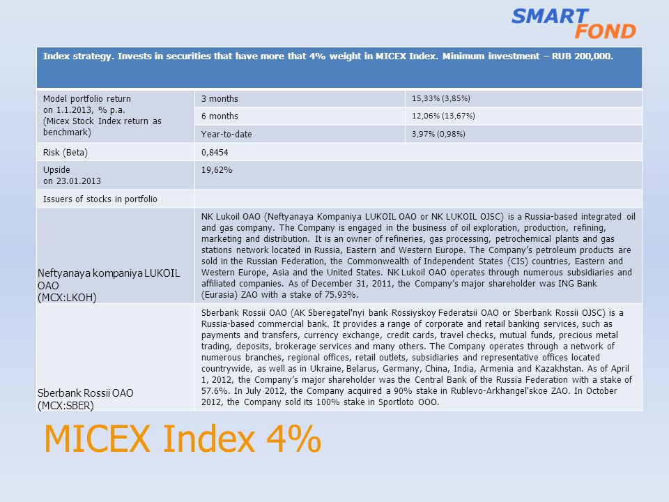 MICEX Index 4% Index strategy.Invests in securities that have more that 4% weight in MICEX Index.