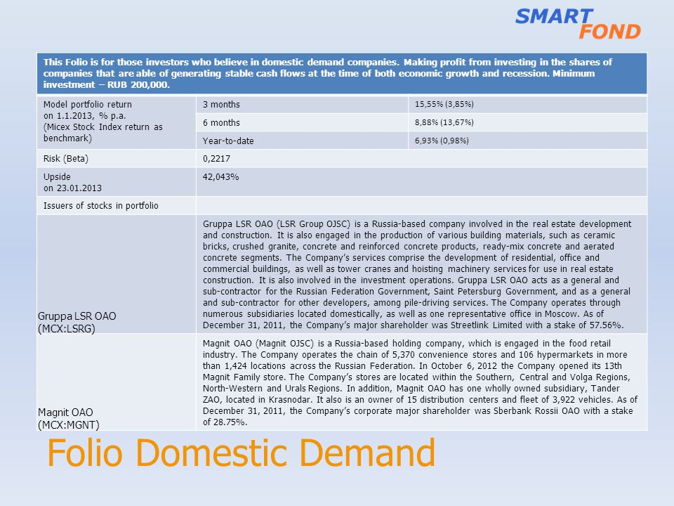 Folio Domestic Demand This Folio is for those investors who believe in domestic demand companies. Making profit from investing in the shares of compan